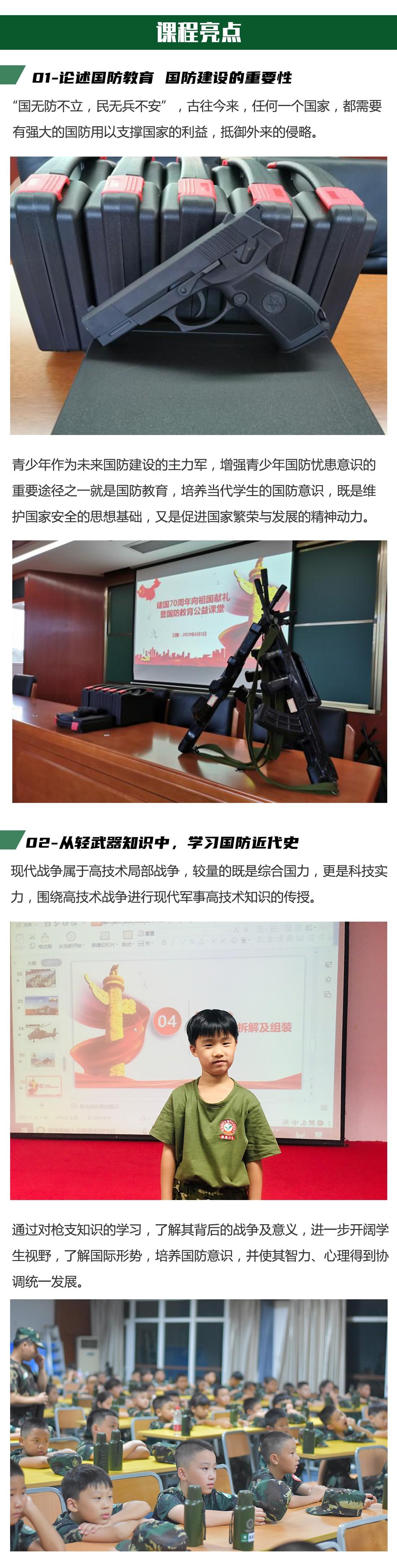 轻武器素材2.jpg
