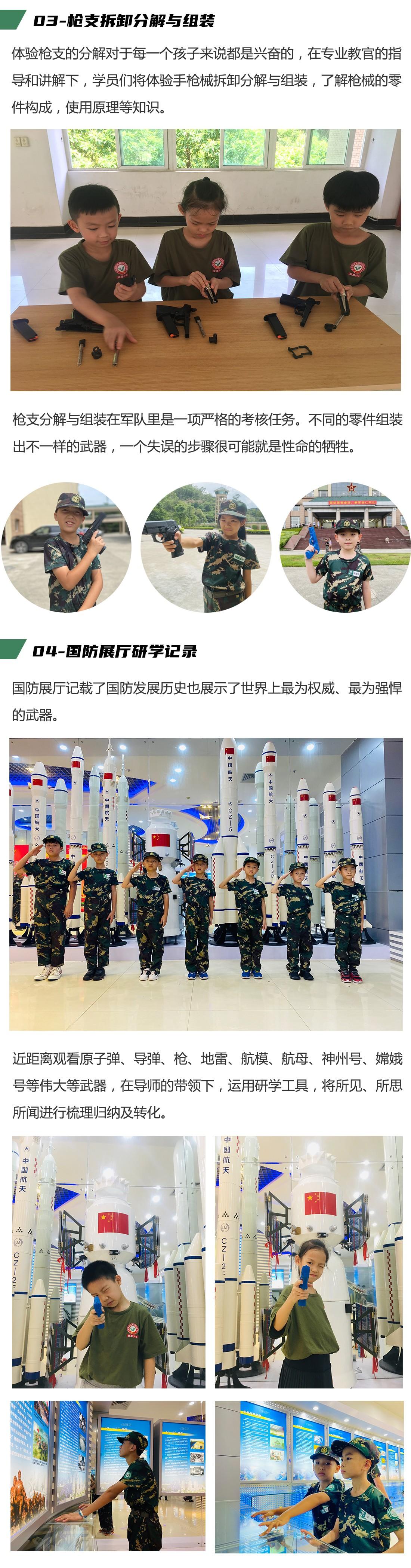 轻武器素材3.jpg