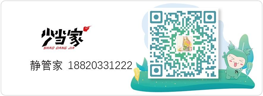 7aa6d93a11c98d4327428d30bd3bb9d.jpg